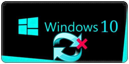 Desactivar Windows update