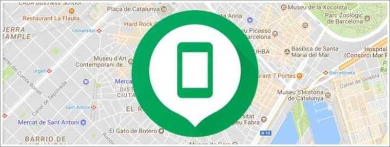 Localizador gratuito telefonos moviles