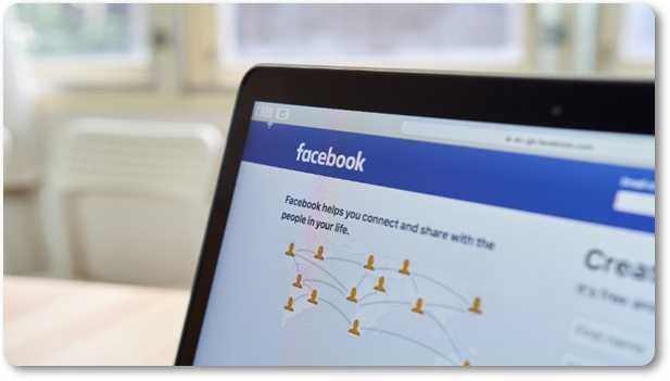 Cómo acceder a Facebook sin usar tu contraseña