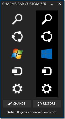 Cambiar los iconos de la barra de accesos