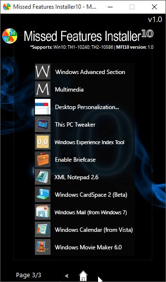 Agregue características faltantes a Windows 10 con el instalador de características perdidas (1)