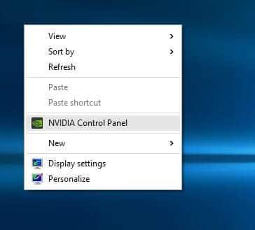 Cambiar la resolución de pantalla en la imagen de Windows 10